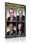 Caterpillar Leadership Series (2-DVD)